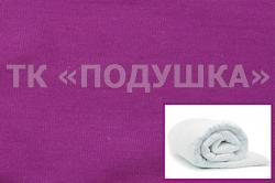 Купить фиолетовый трикотажный пододеяльник в Ижевске